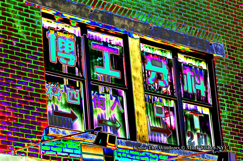 Color The Windows © Mark Fisher NYC1-5412